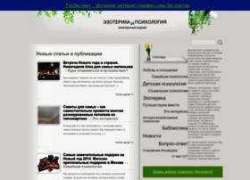 parapsih.ru