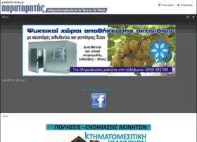paratiritis-artas.gr