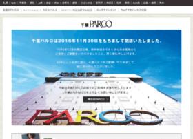 parco-chiba.com