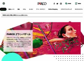 parco-kumamoto.com