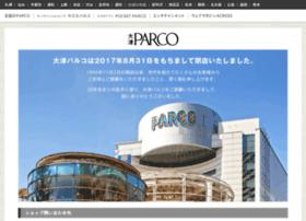 parco-otsu.com