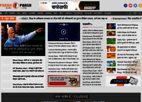 pardaphash.com