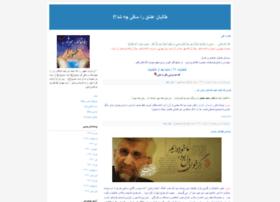 pardisetahoura.blogfa.com