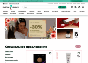 parfum-lider.ru