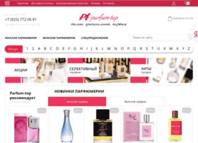 parfum-top.ru