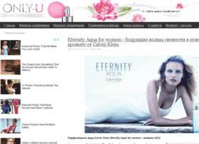 parfum.only-u.com.ua