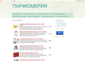 parfum16.blogspot.ru