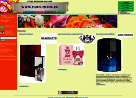 parfumchik.ru
