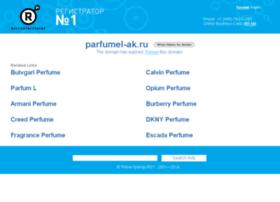 parfumel-ak.ru