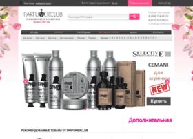 parfumerclub.ru
