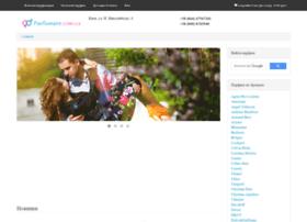 parfumero.com.ua