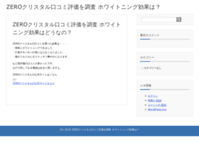 parfumero.net