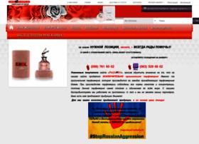 parfumini.com.ua