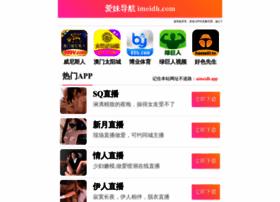 parfummurah.com
