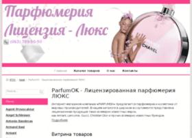 parfumok.pp.ua