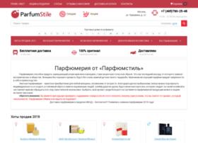 parfumstil.ru