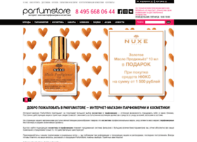 parfumstore.ru