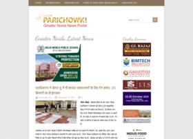 parichowk.com