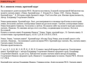 parilive04.ru