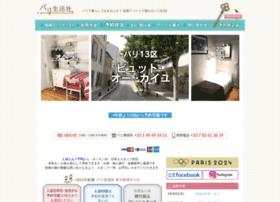 paris-seikatsu.com