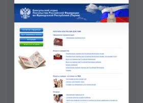 paris.kdmid.ru