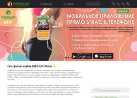 parislife.ru