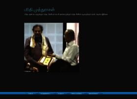 parithimuthurasan.blogspot.com