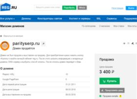 parityserp.ru