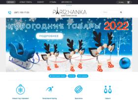 parizhanka.com.ua