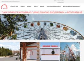 park-cpkio.ru