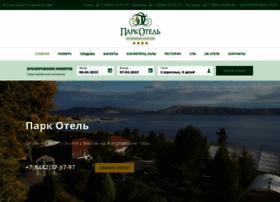 park-otel.com