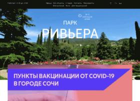 park-riviera.ru