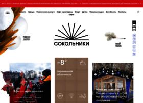 park.sokolniki.com