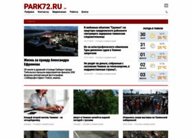 park72.ru