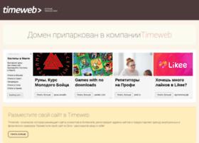 parkdverei.ru