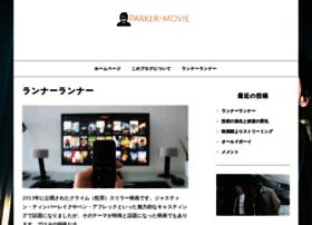 parker-movie.net