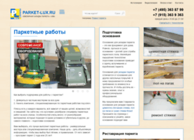 parket-lux.ru