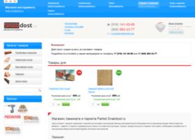 parket.snabdost.ru