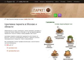 parket03.ru
