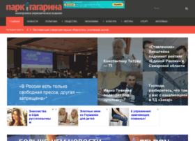 parkgagarina.info