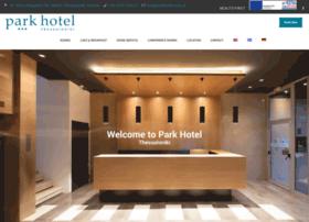 parkhotel.com.gr
