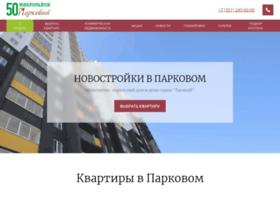 parki174.ru