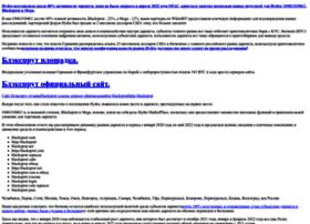 parkingroissydiscount.fr