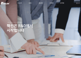 parklon.co.kr