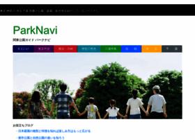 parknavi.info