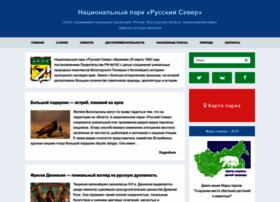 parkrusever.ru