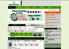 parkscinema.com