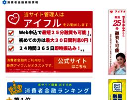 parkside201.sakura.ne.jp