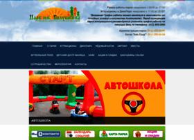 parkskazok.ru