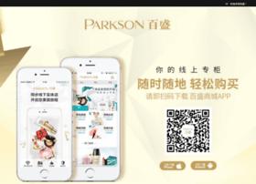 parkson.com.cn